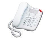 Binatone Lyris 110 Corded Phone