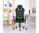 Luxury Reclining Leather Sports Racing Gaming Office Computer Chair Green