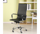 Eames Style High Back Ribbed Executive Computer Office Chair Black