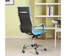 Eames Style High Back Ribbed Executive Computer Office Chair Sky Blue