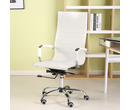 Eames Style High Back Ribbed Executive Computer Office Chair White